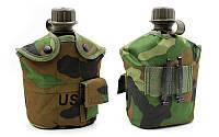 Фляга с котелком V-1л в чехле TY-4834 (пластик, чехол цвета в ассортименте) Камуфляж Multicam