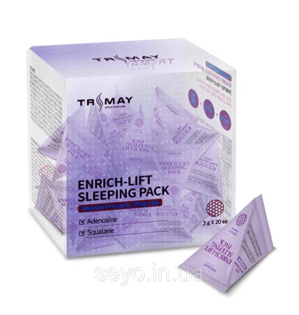 Ночная маска для повышения эластичности Trimay Enrich-lift Sleeping Pack, 3 г