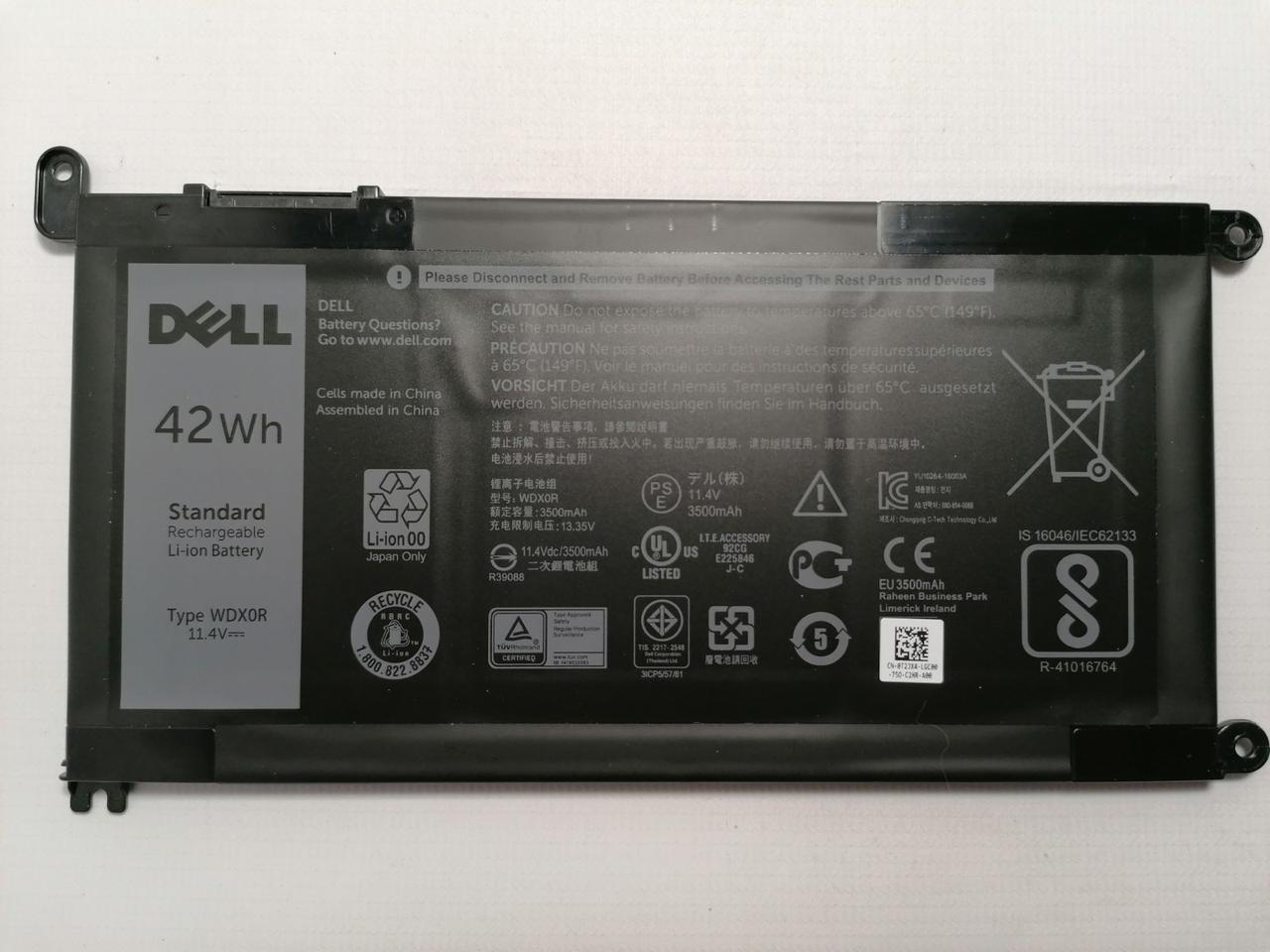 Б/У Оригинальная батарея для ноутбука Dell Inspiron 13 5368 5378 5379, 15 5565 5567 7569 7579, 17 5767 WDX0R
