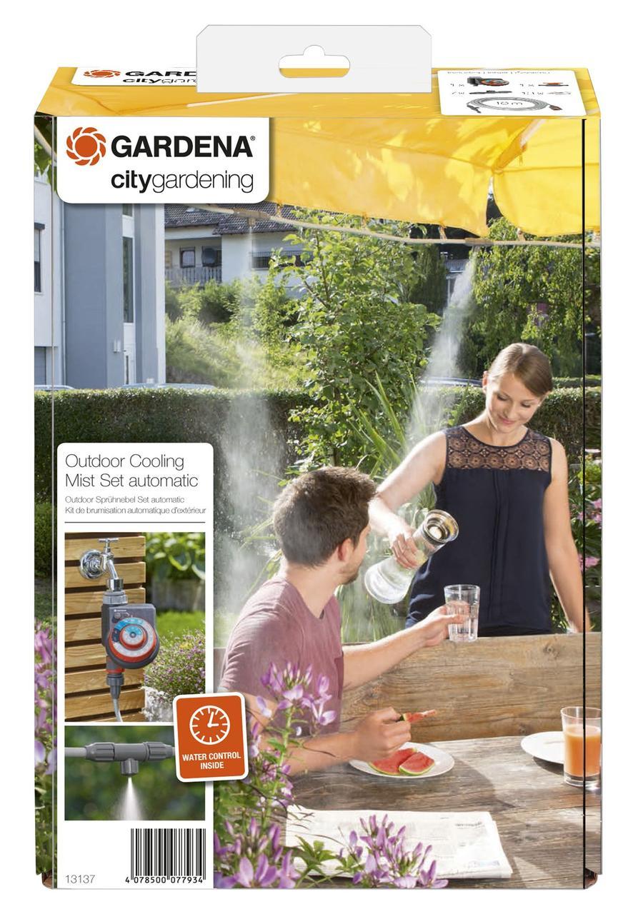 Нибулайзер Gardena с таймером в комплекте