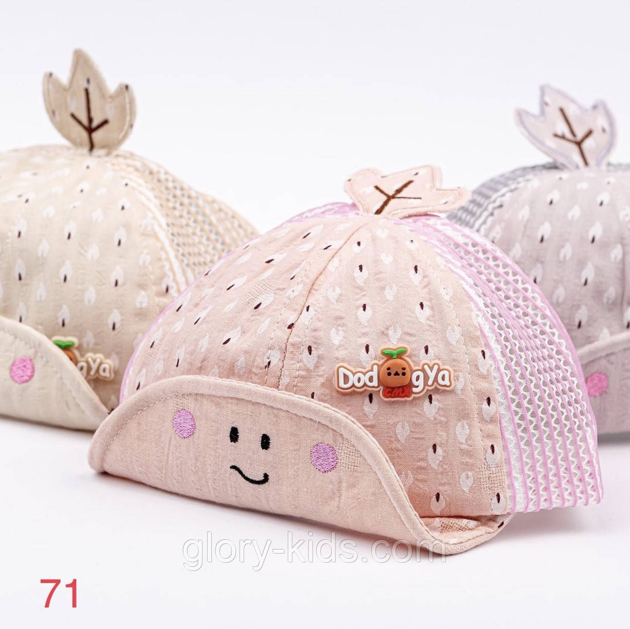 Маленькая кепка для детей р44-46 поштучно