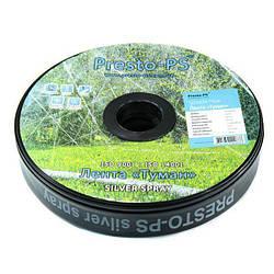Шланг туман Presto-PS стрічка Silver Spray довжина 100 м, ширина поливу 8 м, діаметр 40 мм (401007-5)