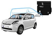 Защита двигателя Daihatsu Sirion 2004-2011