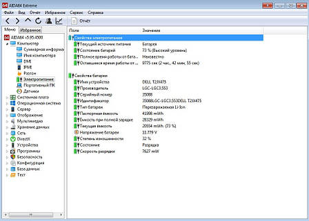 Б/У Оригинальная батарея для ноутбука Dell Inspiron 13 5368 5378 5379, 15 5565 5567 7569 7579, 17 5767 WDX0R, фото 2