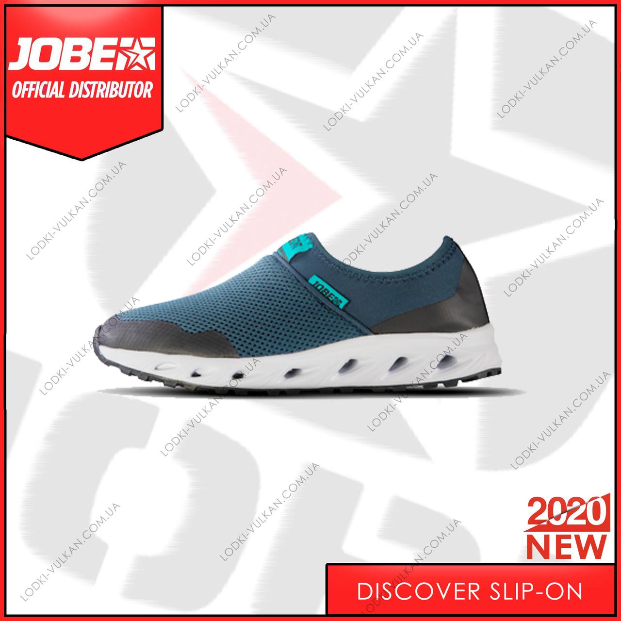 Легкі кросівки Jobe Discover Slip On Blue