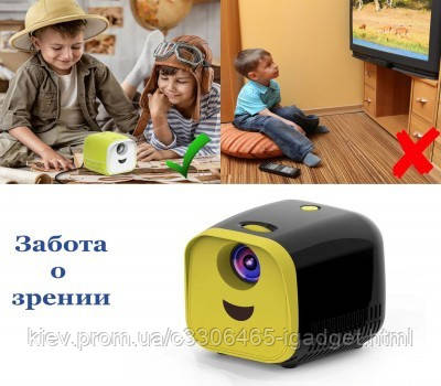 Детский проектор L1 SUNROZ L1 Kids Story Projector