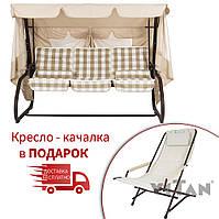 """Качель садовая """"Сиеста"""" дралон, бежевая клетка + кресло-качалка"""