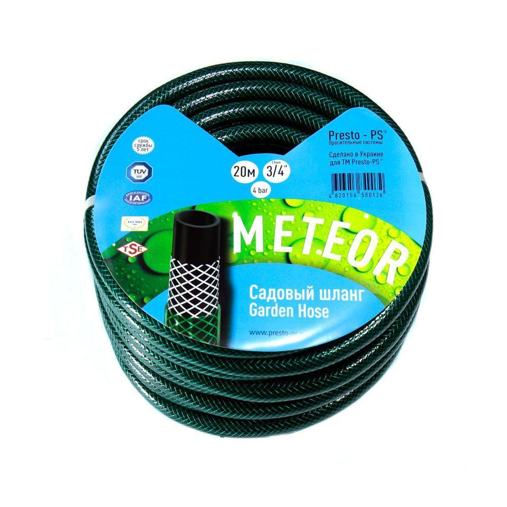 Шланг поливальний Presto-PS садовий Метеор діаметр 3/4 дюйма, довжина 50 м (MT 3/4 50)
