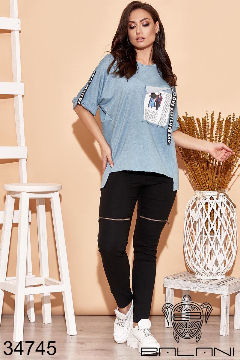 Стильный женский костюм с брюками-3 цвета NEW! 50-52 54-56 58-60