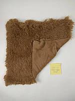 Наволочка на меху из бамбуковой микрофибры 50 на 50 см. Светло-коричневый