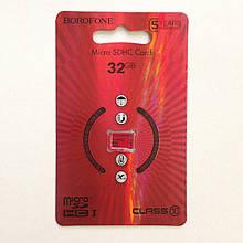 Карта памяти MicroSDHC Borofone 32 GB 10 Class