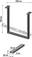 Опора из металла для столов в стиле Лофт