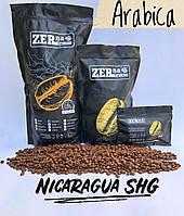 Арабика Никарагуа SHG ОПТ (от 6 кг). Зерновой кофе в кофейню, ресторан и домой. Только свежая обжарка.