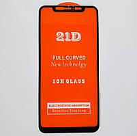 Защитное стекло 21D Full Glue для Xiaomi Mi 8 черное 0,3 мм в упаковке