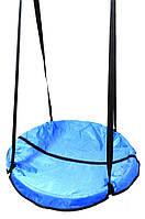 Качели подвесные круглые для детей и взрослых, гнездо аиста «Take&Ride nest electric blue»