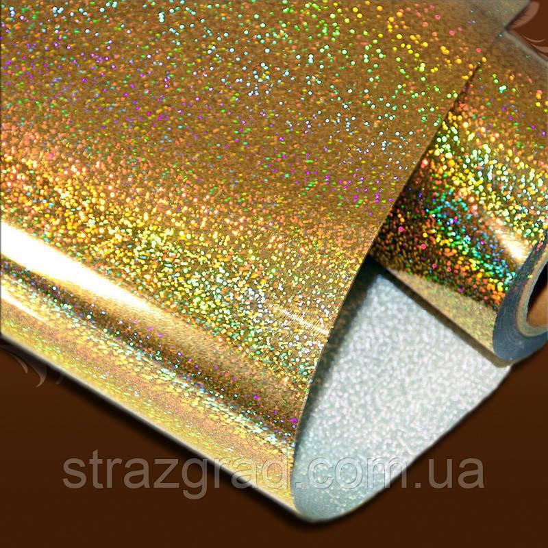 Пленка для термопереноса Термопленка Голограмма Золото 10х25см