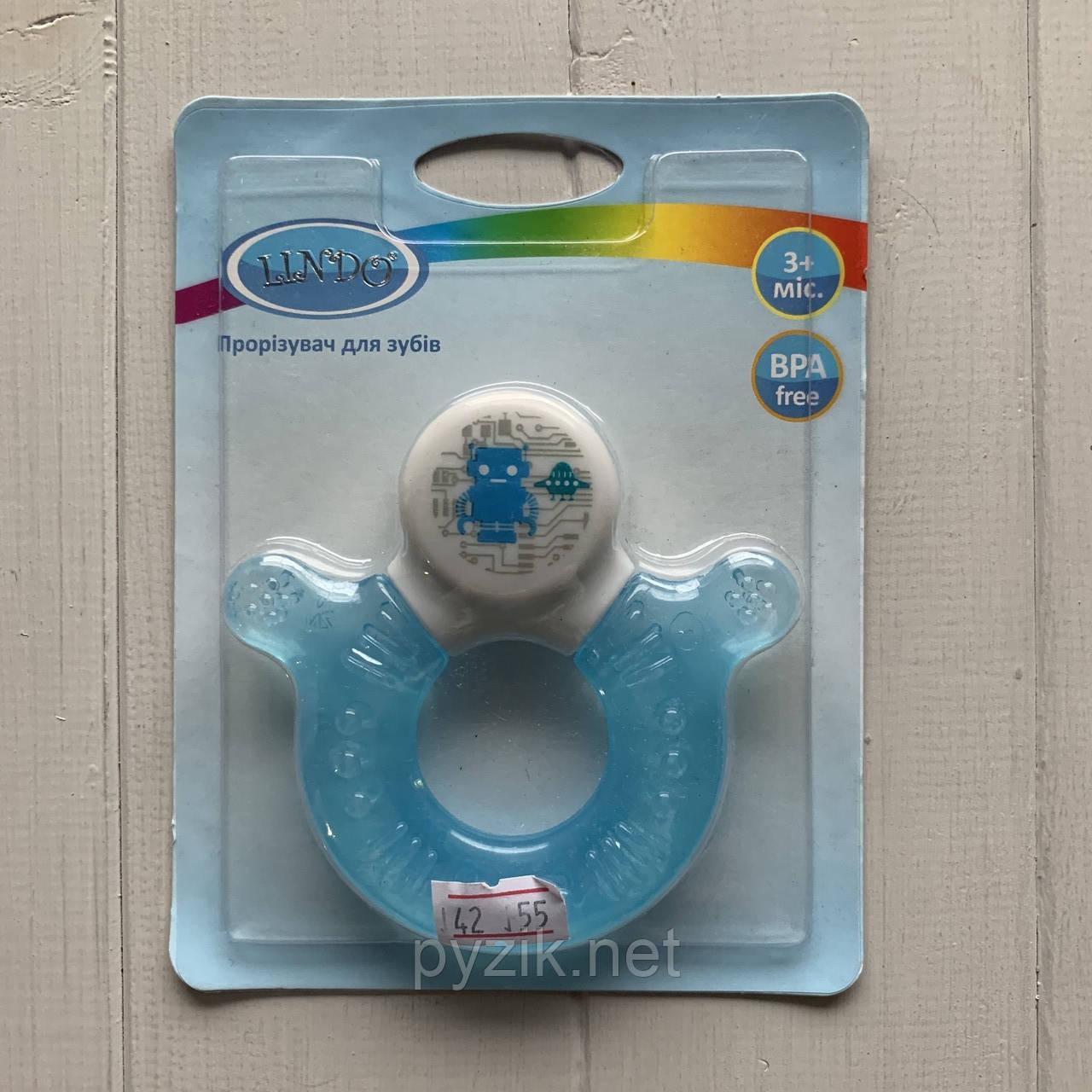 Прорезыватель для зубов силиконовый с водой LI317