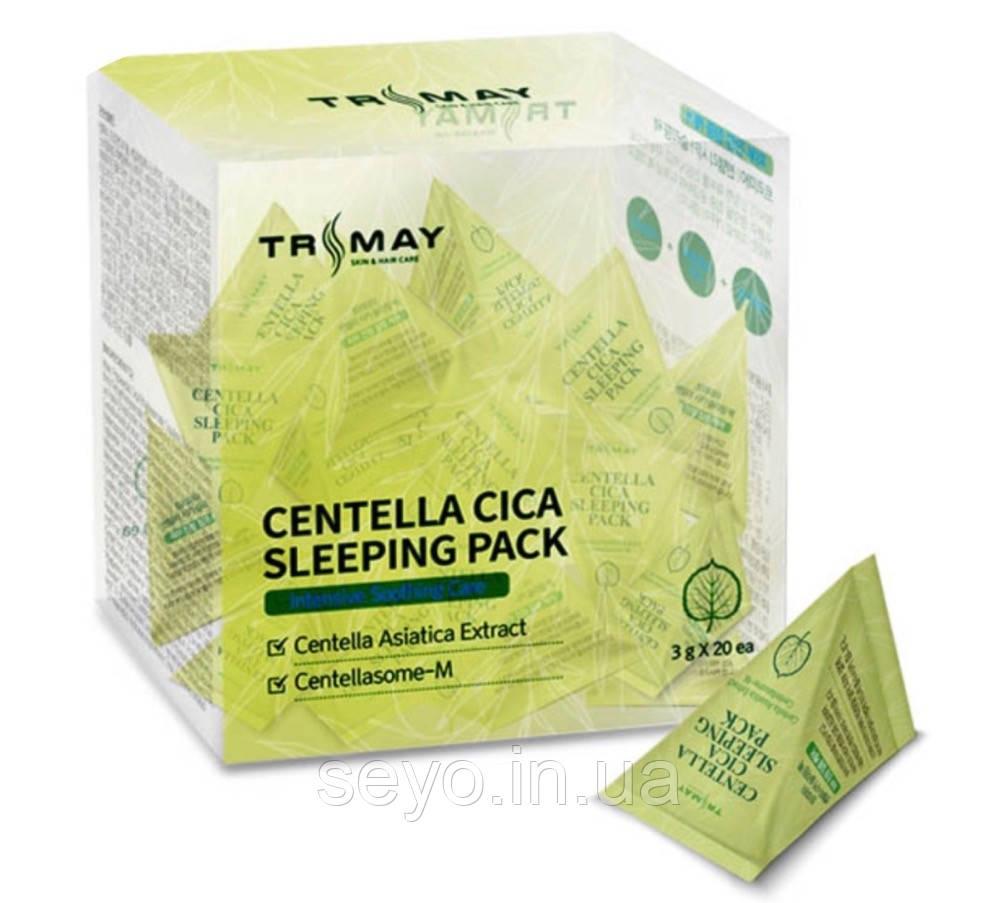 Успокаивающая ночная маска с центеллой Trimay Centella Cica Sleeping Pack, 3 г