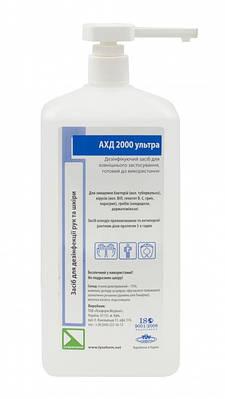 Дезинфицирующее средство АХД 2000 Ультра, 1 л