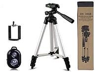 Штатив для камеры и телефона DK-3888 (1020мм) с пультом, фото 1