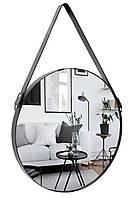 Круглое зеркало диаметром 60 см Loft на ремешке