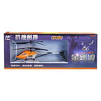 Вертолет На Радиоуправлении Росомаха Большой (Оранжевый)