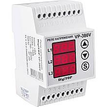 Реле контролю фаз Vp-380 трифазне DigiTOP