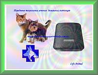 Лечебно-оздоровительный прибор биорезонансной терапии для животных Лайф Анимал (домашняя медицинская техника)