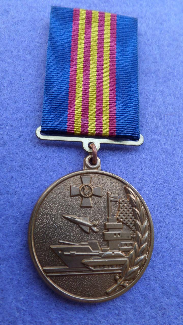 Медаль За взірцевість у військовій службі 3 ст. ЗСУ України №47