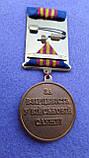 Медаль За взірцевість у військовій службі 3 ст. ЗСУ України №47, фото 2