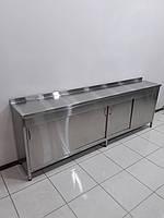 Стол тумба с раздвижными дверьми 2420х400х850
