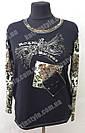 Блуза женская с модным принтом
