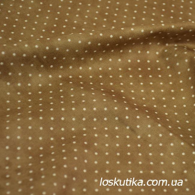 55019 Горошек (коричневый). Ткань в горох. Фоновая ткань.