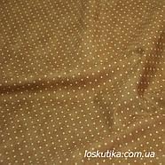 55019 Горошек (коричневый). Ткань в горох. Фоновая ткань., фото 2
