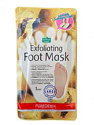 Педикюрные носочки с экстрактами папайи и ромашки Purederm Exfoliating Foot Mask Regular
