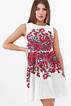 Разноцветные цветы платье Альба б/р, фото 3