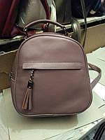 """Женский кожаный рюкзак мини (трансформер)  """"Калисто Lilac"""", фото 1"""