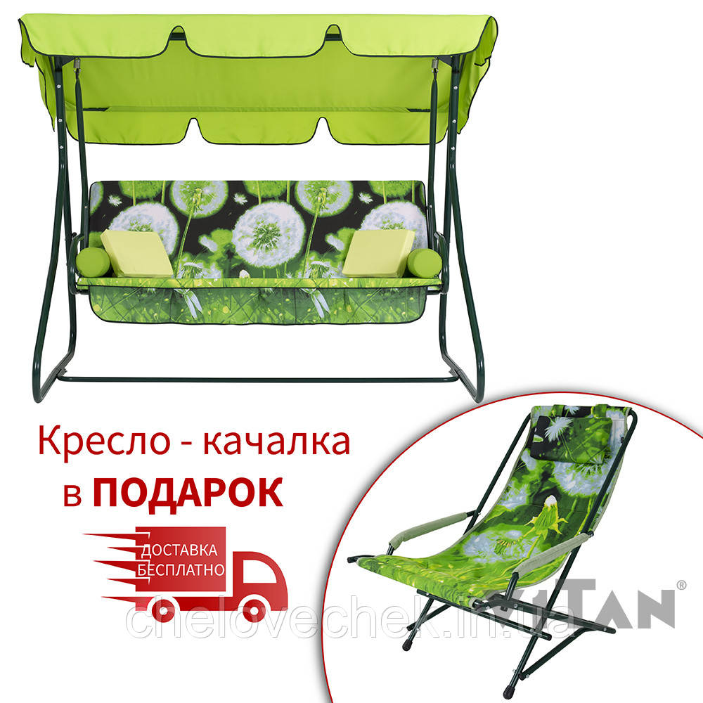 """Качели садовые """"Графиня"""" расцветка одуванчик, бязь + кресло-качалка"""