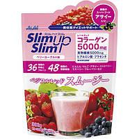 Asahi Slim Up Slim Диетический смузи с ягодами асаи для похудения с коллагеном, ягодный вкус, 300 г