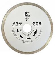 Круг алмазный Spitce 125 мм для керамических и мраморных плит Арт.22-811