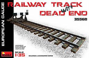Железнодорожный тупик (европейская колея). 1/35 MINIART 35568