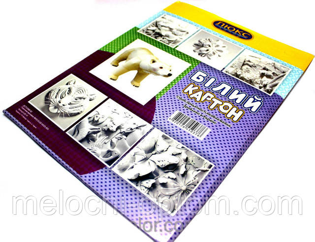 Белый картон А4 ЛЮКС КОЛОР (14 листов) для детского творчества