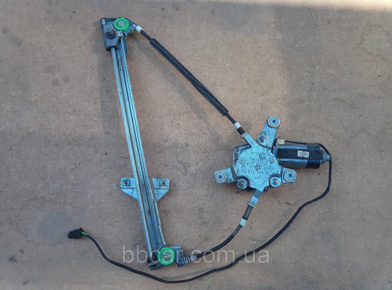 Склопідіймач передній правий електричний  Audi A-6 , 100 C-4  4A0 837 398 A , 4A0 959 802