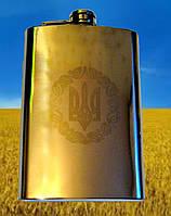 Наборы подарочные Украина AL103 (5 предметов), фото 1
