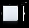 Світильник СL-S24W-5 24Вт квадратний 5000К
