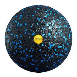 Массажный мяч 12 см 4FIZJO EPP Ball 12 4FJ1288 Black/Blue для расслабления мышц