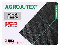 Агроткань AGROJUTEX 1.2*100м 90 гр.м2