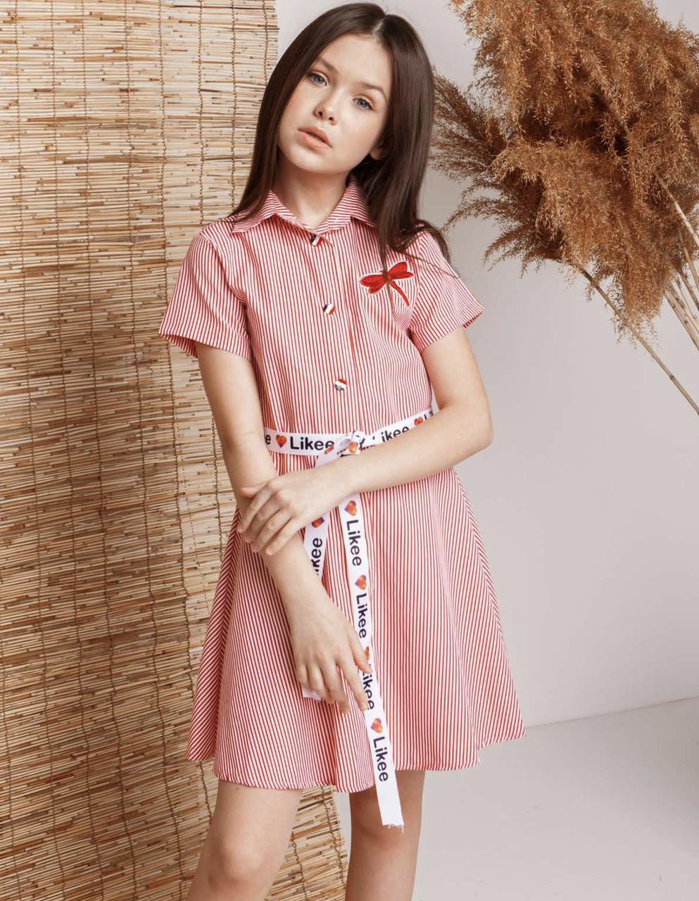 {есть:128,134,140} Платье-рубашка Likee для девочек,  Артикул: BL954 [128]