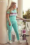 """Жіночий спортивний костюм """"Поло"""" від Стильномодно, фото 3"""