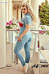 """Жіночий спортивний костюм """"Поло"""" від Стильномодно, фото 4"""